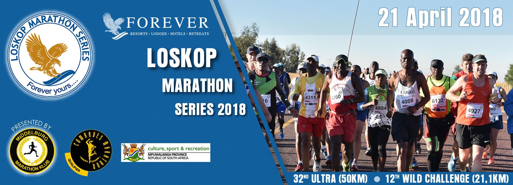 Forever Resorts Loskop Marathon Series 2018